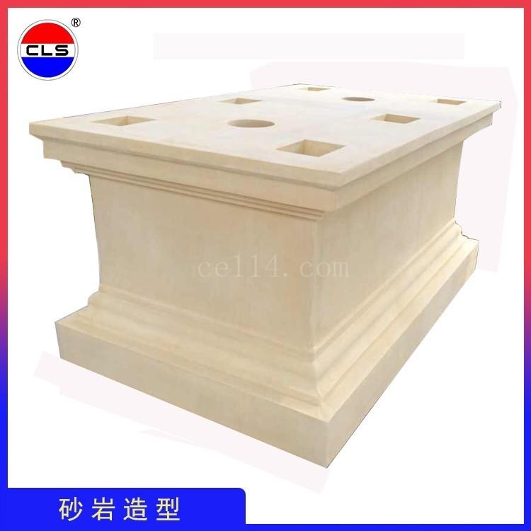 漳州砂巖浮雕