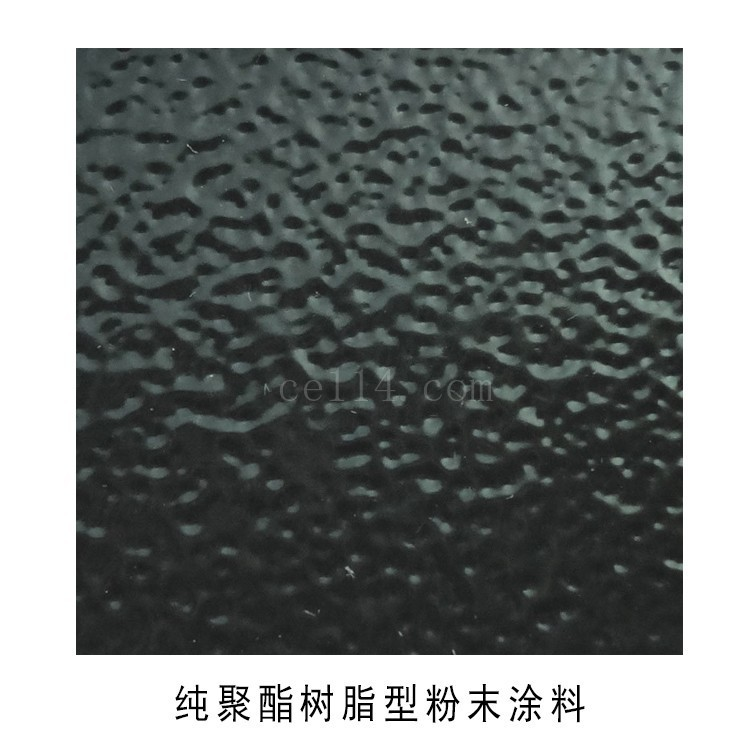 漳州纯聚酯树脂型粉末涂料