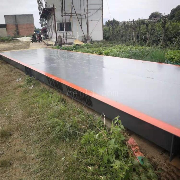 漳州U型梁钢结构地磅