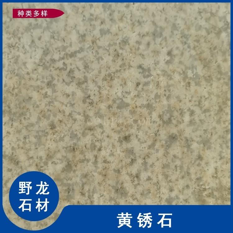 漳州黄锈石石材