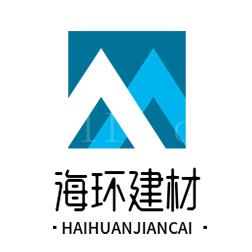 漳州海环建材贸易有限公司