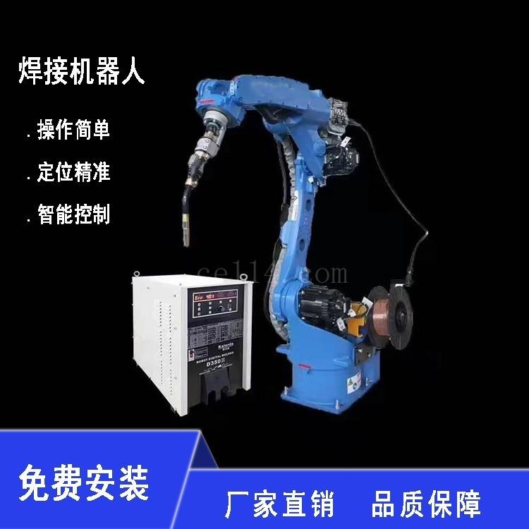 漳州焊接機器人