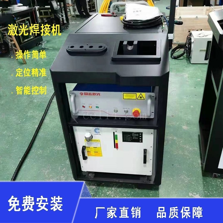 漳州手持式激光焊接機
