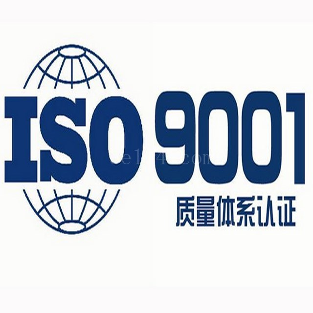 龍巖ISO9001認證