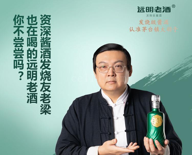 陈坛贰拾号(泉州远明酒业代理商)