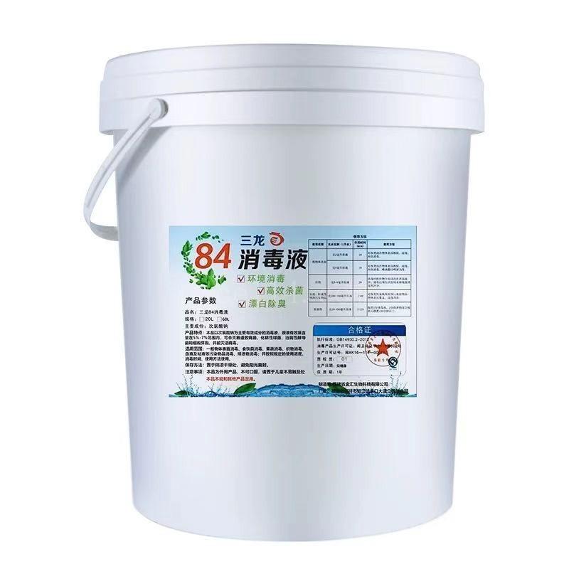 泉州金匯廠家消毒水