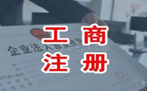 漳州商标注册有哪些必要性?