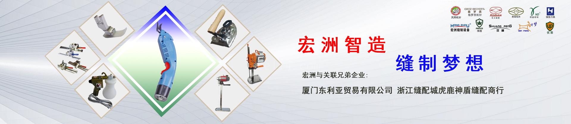 公司简介-泉州市宏洲机械配件有限公司