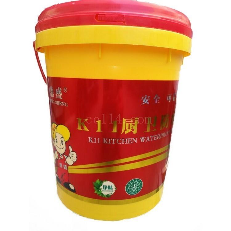 泉州K11防水涂料