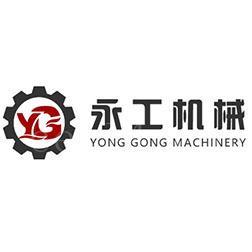 泉州永工机械有限公司