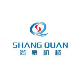 福建省泉州尚泉机械设备有限公司