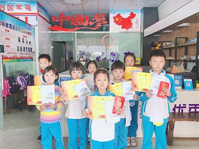漳州欧林课外培训学校