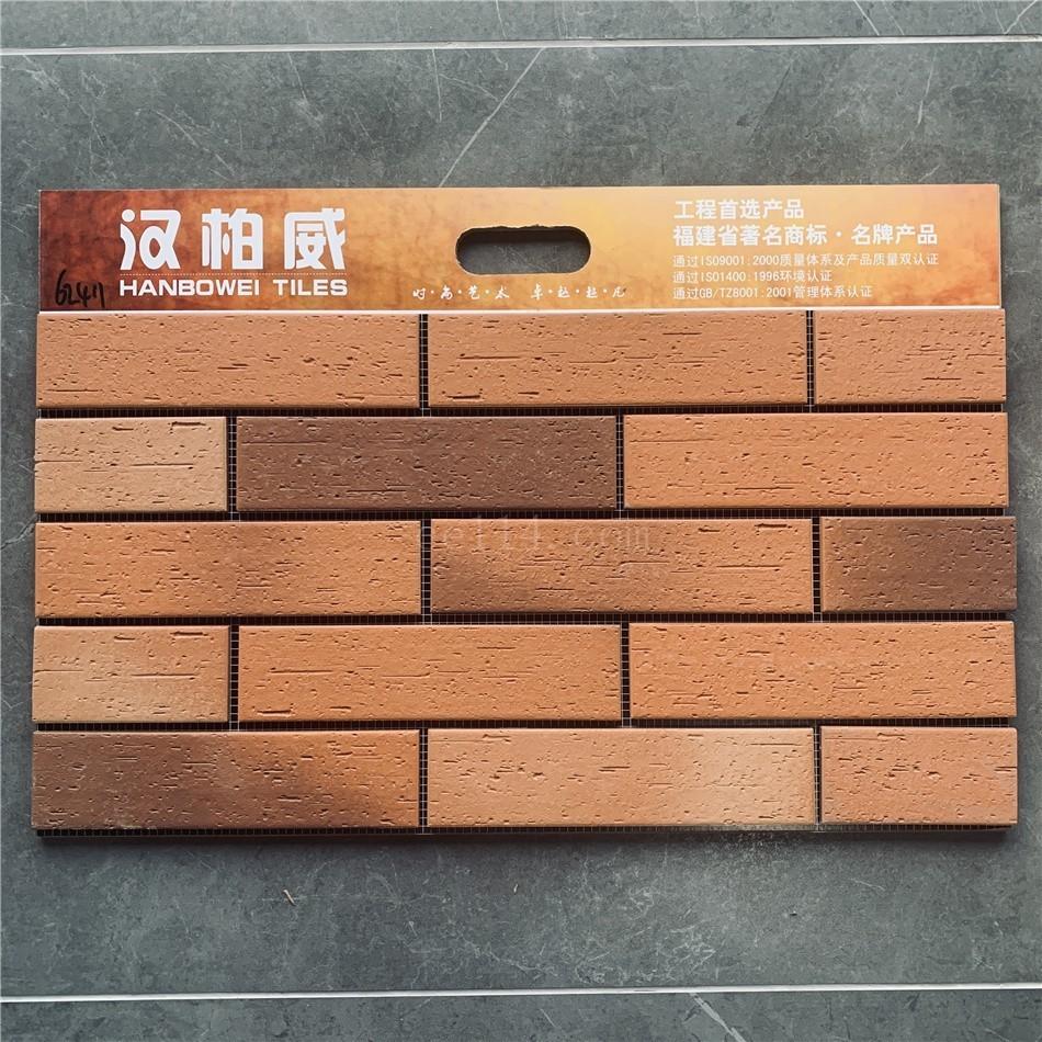 泉州陶瓷别墅外墙瓷砖