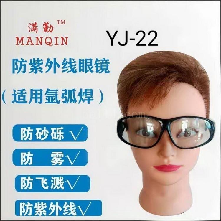 泉州防紫外线眼镜