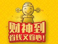 龙岩公司注册_代办营业执照_代理记账_商标注册