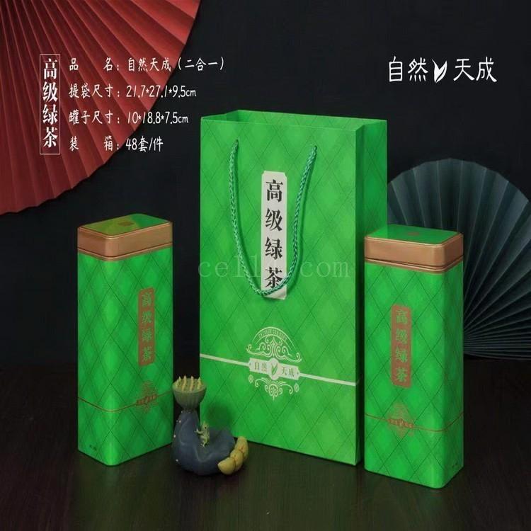 泉州高山云雾绿茶