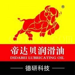泉州市帝达贝润滑油有限公司
