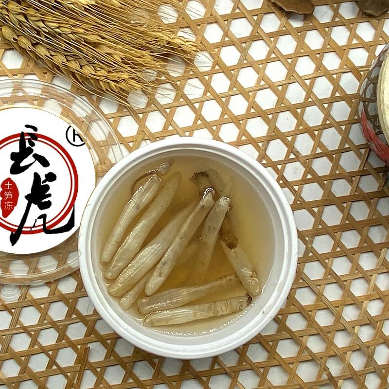 泉州新鲜即食土笋冻