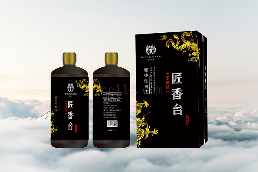 贵州酱香型白酒