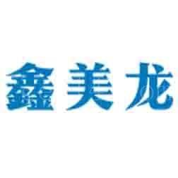 漳州市芗城区鑫美龙门帘经营部