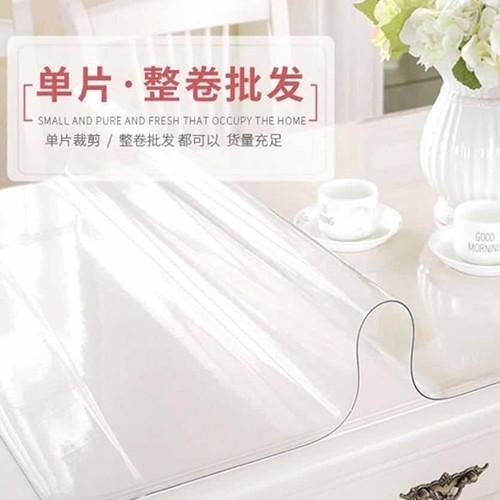 漳州芗城水晶板