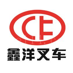 漳州市鑫洋機械有限公司
