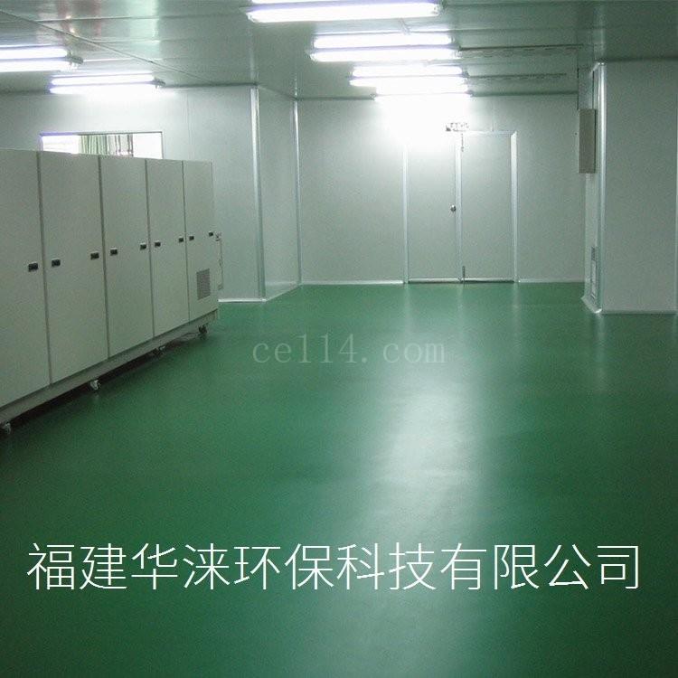 福建廠家凈化工程 無塵地板 凈化室