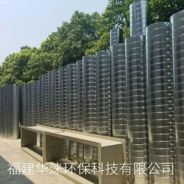 漳州不锈钢螺旋排风管加工