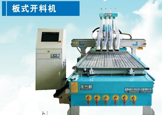 泉州全自動板式開料機 晉江板式開料機半自動板式開料機