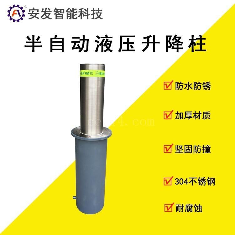 漳州安发防撞升降柱生产厂家
