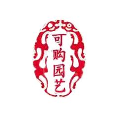 漳浦县马口可购园艺场