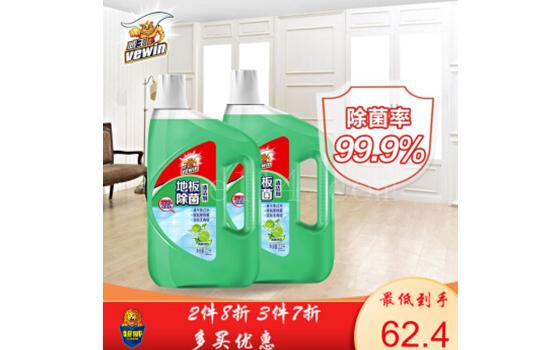 长汀威王地板除菌清洁剂
