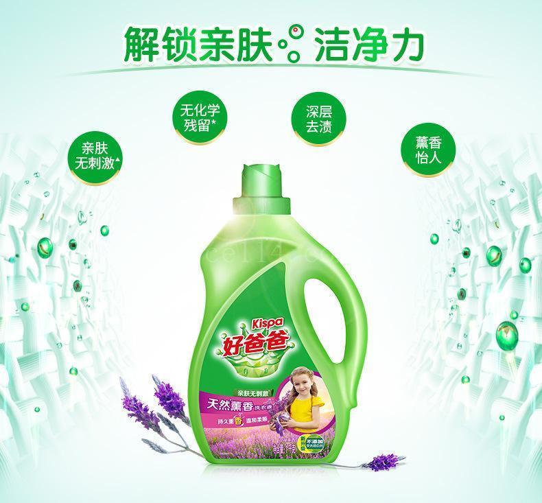 长汀佳航贸易小编告诉你 衣物洗涤用什么样的清洁用品