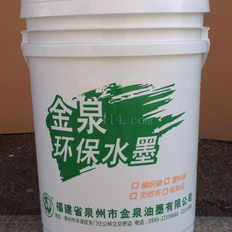 泉州沪州自贡卫生用品水墨