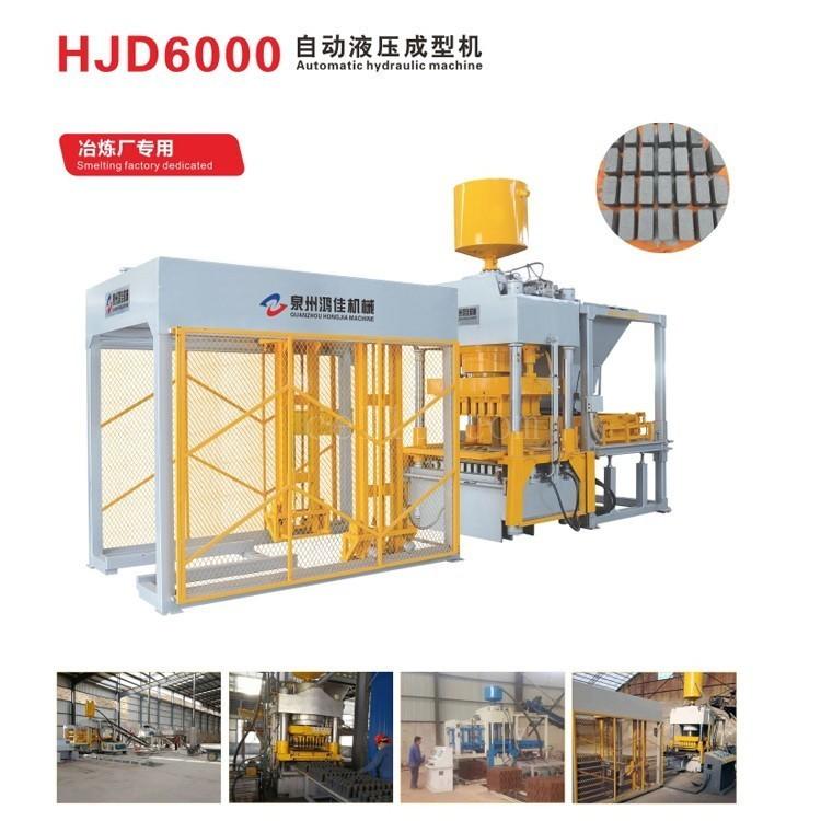 泉州自动液压砖机HJD6000成型机
