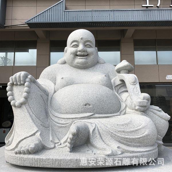 泉州石雕弥勒佛 花岗岩坐像弥勒菩萨