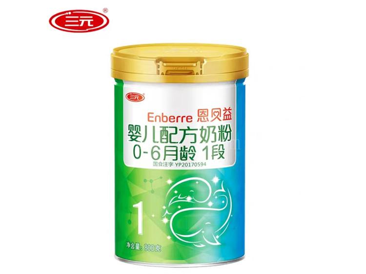 龙岩奶粉批发商联系方式