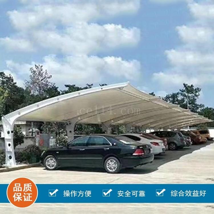 厦门厂家设计膜结构停车棚系