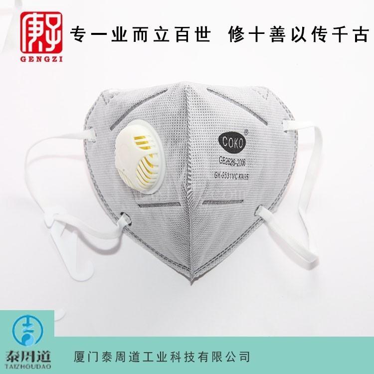 厦门专业生产GK-9531VC工业防护口罩
