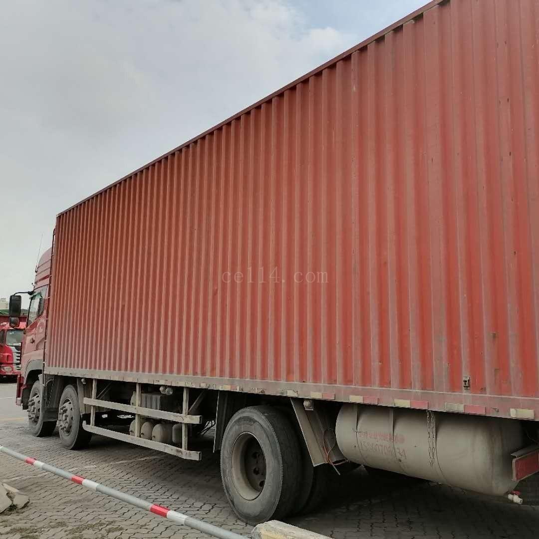 厦门货物运输 大件物品运输公司