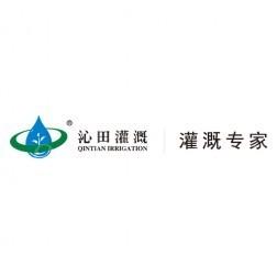 厦门沁田灌溉园艺设备有限公司