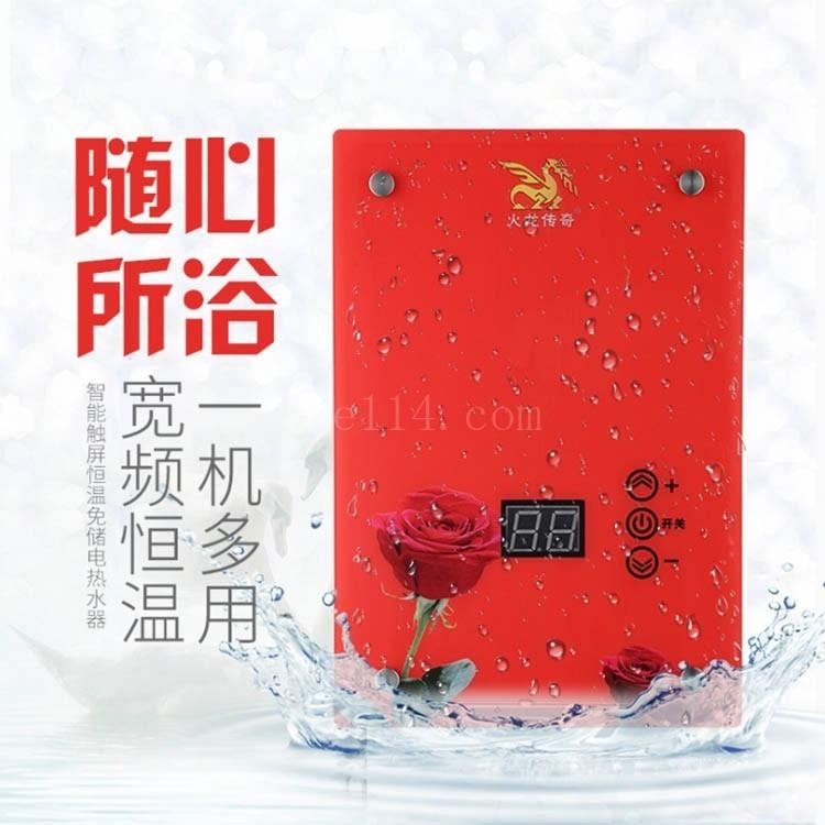厦门厂家直销热水器批发