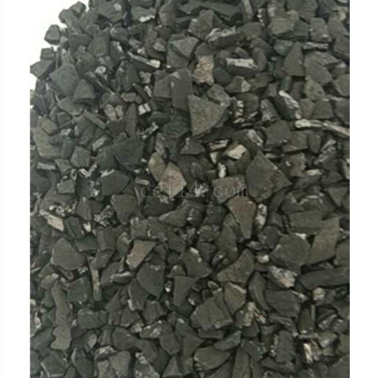 厦门椰壳活性炭批发