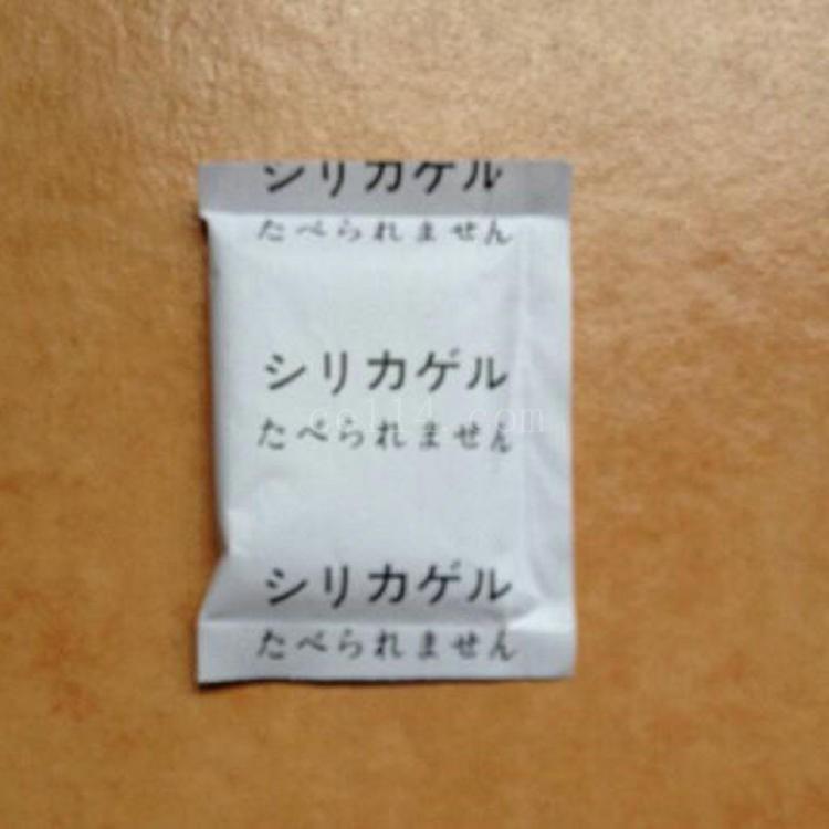厦门日文干燥剂批发
