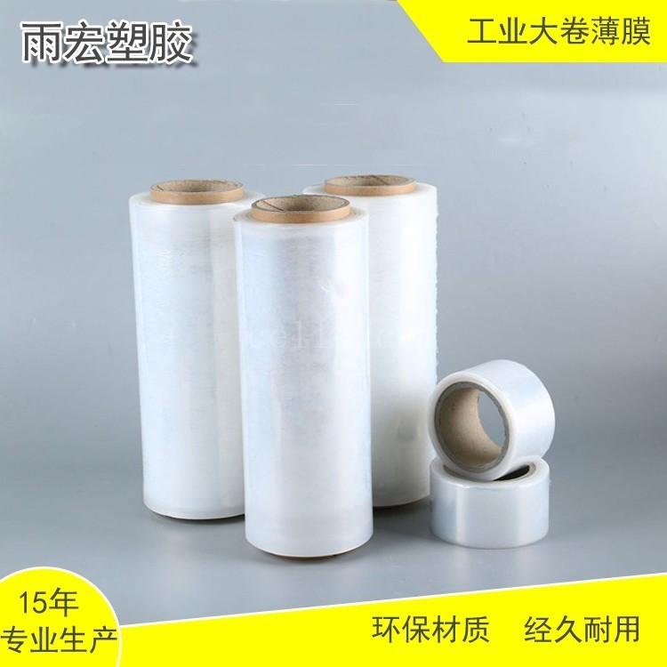 厦门直销工业大卷薄膜塑料