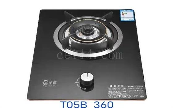 漳州T05B 260 煤气灶