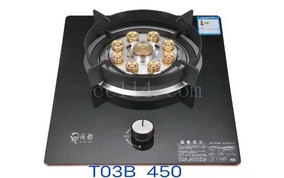 漳州T03B 450 煤气灶