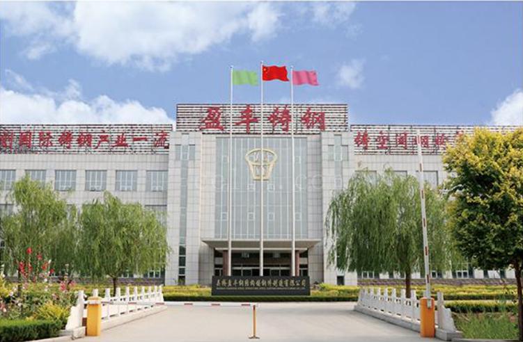 公司简介-吴桥盈丰钢结构铸钢件制造有限公司