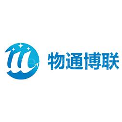 厦门物通博联网络科技有限公司