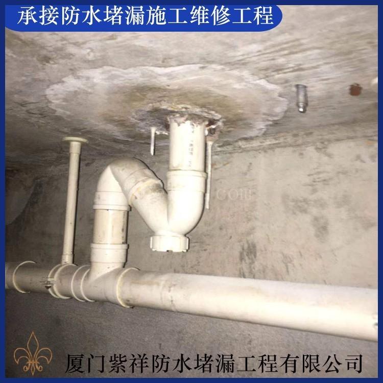 厦门生间防水堵漏